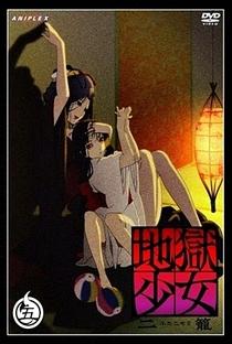 Jigoku Shoujo (2ª Temporada) - Poster / Capa / Cartaz - Oficial 13