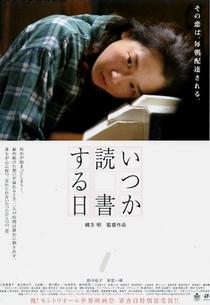 The Milkwoman - Poster / Capa / Cartaz - Oficial 7
