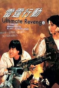 Ultimate Revenge - Poster / Capa / Cartaz - Oficial 2