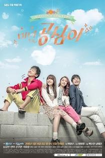Beautiful Gong Shim - Poster / Capa / Cartaz - Oficial 2
