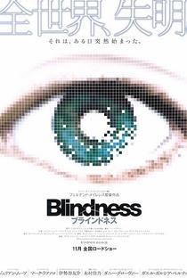 Ensaio Sobre a Cegueira - Poster / Capa / Cartaz - Oficial 5