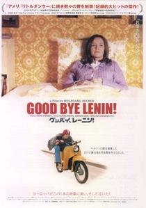 Adeus, Lenin! - Poster / Capa / Cartaz - Oficial 6
