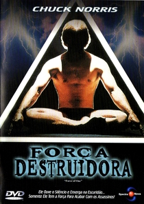 Força Destruidora - Poster / Capa / Cartaz - Oficial 4