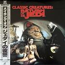 Criaturas Clássicas: O Retorno de Jedi (Classic Creatures: Return of the Jedi)