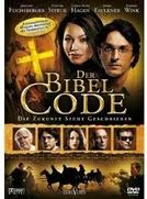 O Código da Bíblia (Der Bibelcode)