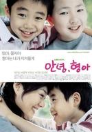 Hello Brother (Annyeong, Hyeonga)