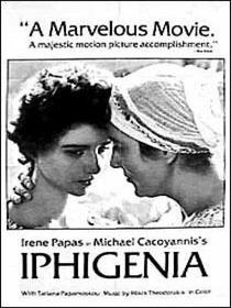 Ifigênia - Poster / Capa / Cartaz - Oficial 5