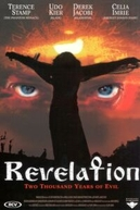 A Revelação (Revelation)