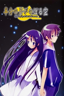 Hanbun no Tsuki ga Noboru Sora - Poster / Capa / Cartaz - Oficial 9