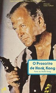 O Proscrito de Honk Kong - Poster / Capa / Cartaz - Oficial 2