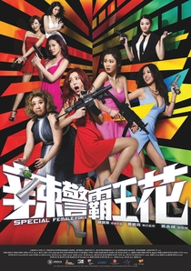 Special Female Force - Poster / Capa / Cartaz - Oficial 1