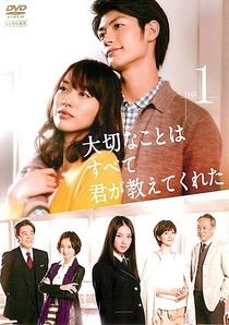 Taisetsu na Koto wa Subete Kimi ga Oshiete Kureta - Poster / Capa / Cartaz - Oficial 3