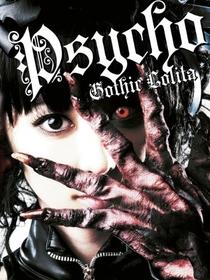 Gothic & Lolita Psycho - Poster / Capa / Cartaz - Oficial 2