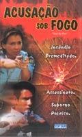 Acusação Sob Fogo - Poster / Capa / Cartaz - Oficial 1