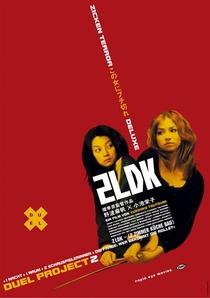 2LDK - Poster / Capa / Cartaz - Oficial 1