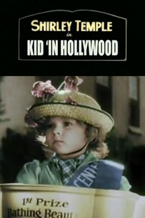 Kid In Hollywood - Poster / Capa / Cartaz - Oficial 1