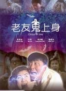 Ghost in Me (Lao you gui shang shen)