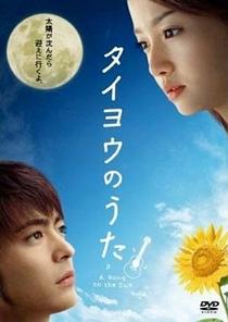 Taiyo no Uta - Poster / Capa / Cartaz - Oficial 1