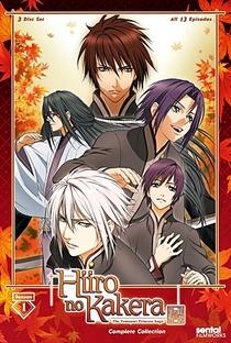 Hiiro no Kakera (1ª Temporada) - Poster / Capa / Cartaz - Oficial 1