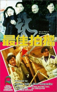Mad Mission Part 5: The Terracotta Hit - Poster / Capa / Cartaz - Oficial 3