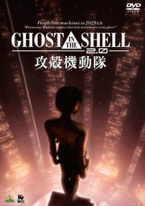 Ghost in The Shell 2.0 - Poster / Capa / Cartaz - Oficial 1