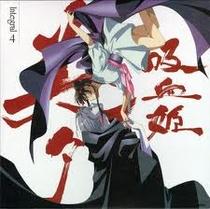 Vampire Princess Miyu: OVA 4 - Tempo Congelado - Poster / Capa / Cartaz - Oficial 2