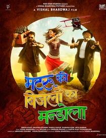Matru Ki Bijlee Ka Mandola - Poster / Capa / Cartaz - Oficial 1