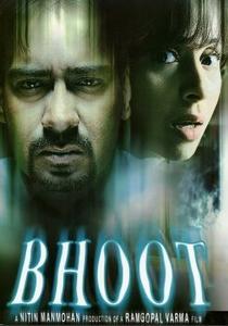 Bhoot - O Fantasma - Poster / Capa / Cartaz - Oficial 1