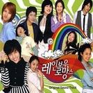 Rainbow Romance / Nonstop 6 (레인보우 로망스)