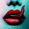 Crítica: Viral | CineCríticas