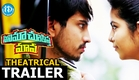 Cinema Chupista Maava Movie Theatrical Trailer | Raj Tarun, Avika Gor, Rao Ramesh