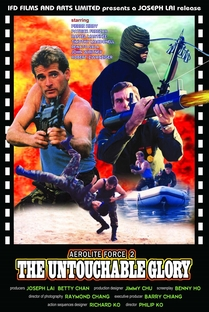 Ninja Untouchables - Poster / Capa / Cartaz - Oficial 1