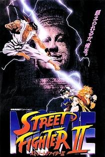 Street Fighter II: O Filme - Poster / Capa / Cartaz - Oficial 5