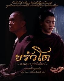 Khuatho - Poster / Capa / Cartaz - Oficial 1