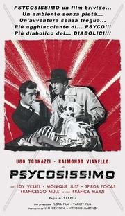Psicosissimo - Poster / Capa / Cartaz - Oficial 1