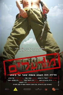 Muralim - Poster / Capa / Cartaz - Oficial 1