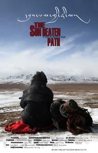 The sun beaten path - Poster / Capa / Cartaz - Oficial 3