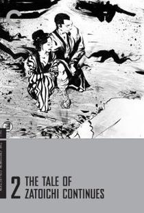 The Tale of Zatoichi Continues - Poster / Capa / Cartaz - Oficial 1