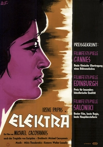 Electra, a Vingadora  - Poster / Capa / Cartaz - Oficial 4