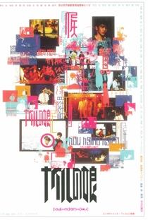 A Filha Do Nilo - Poster / Capa / Cartaz - Oficial 2