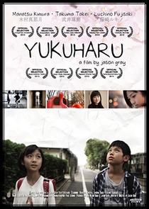 Yukuharu - Poster / Capa / Cartaz - Oficial 1