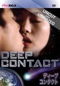 Deep Contact - Poster / Capa / Cartaz - Oficial 1