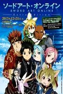 Sword Art Online: Extra Edition (ソードアート・オンライン Extra Edition)