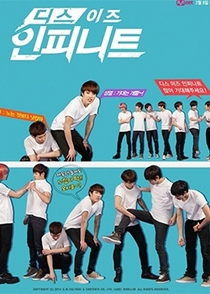 This is INFINITE - Poster / Capa / Cartaz - Oficial 1