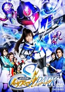 Cho Ninja Tai Inazuma!! SPARK - Poster / Capa / Cartaz - Oficial 2