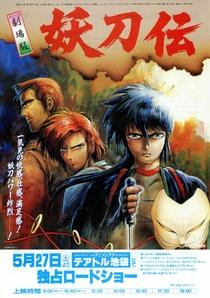 O Espadachim Ninja - Poster / Capa / Cartaz - Oficial 7