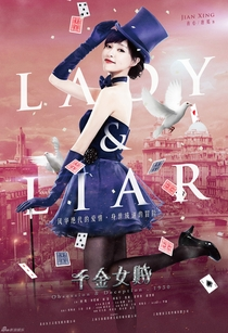 Lady and the liar - Poster / Capa / Cartaz - Oficial 2