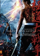 Yakuza Apocalypse: The Great War Of The Underworld (Yakuza Apocalypse: The Great War Of The Underworld)