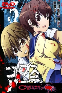 Corpse Party: Tortured Souls - Poster / Capa / Cartaz - Oficial 3