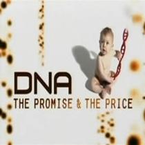 DNA - O Preço da Evolução - Poster / Capa / Cartaz - Oficial 1